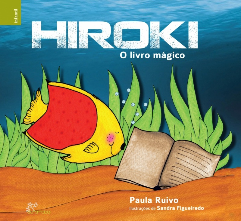Alfarroba - Hiroki 1 Imagem zoom